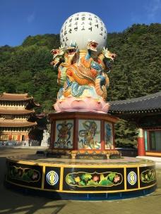 Corée du Sud 260