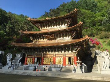 Corée du Sud 293
